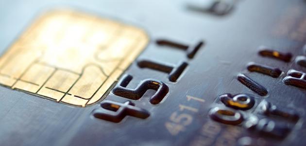 過払い金請求で新規クレジットカード申込みに影響はあるか