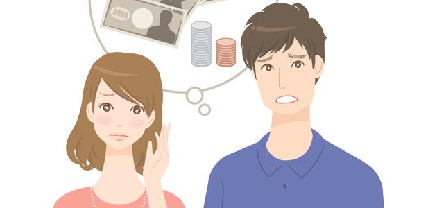 【過払い金Q&A】過払い金に関するよくある質問とは?